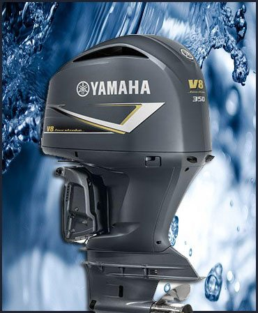Yamaha Marine Products